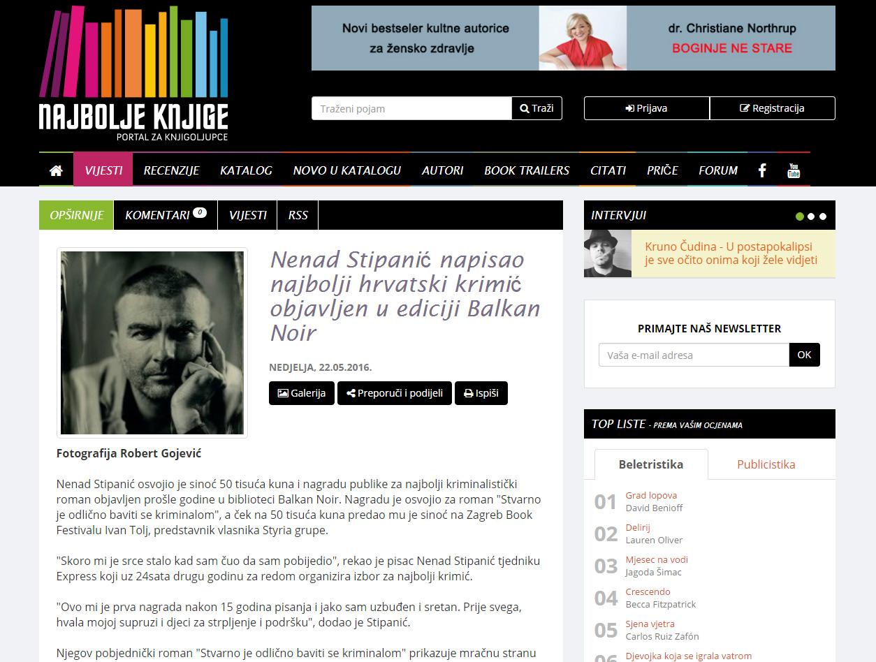 Nenad-Stipancic_roman_Robert-Gojevic2